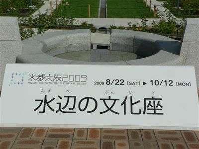 中ノ島 011_t