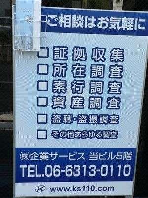 中ノ島 047_t