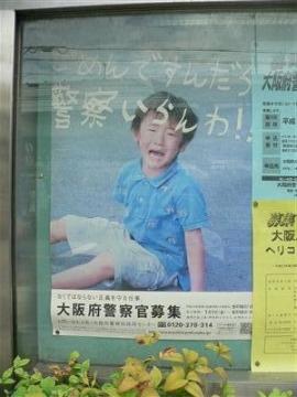 ポスター 002_t