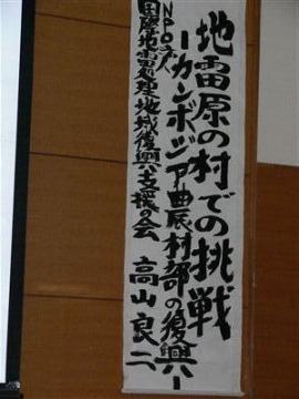 講演会 006_t