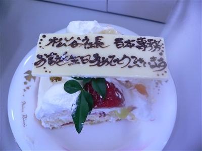 ケーキ 001_t