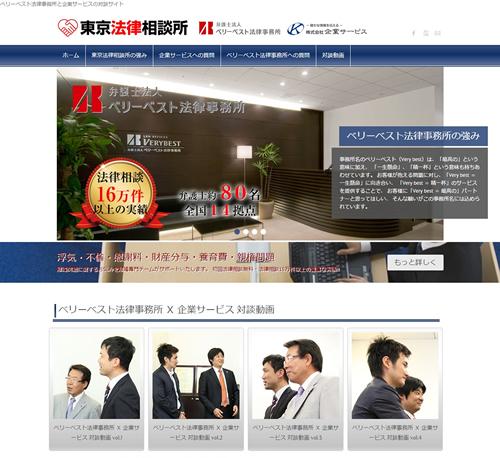 www.tokyo-law-mini