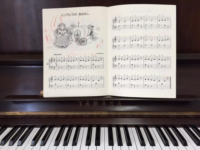ピアノ シンデレラのおはなし 練習 譜面